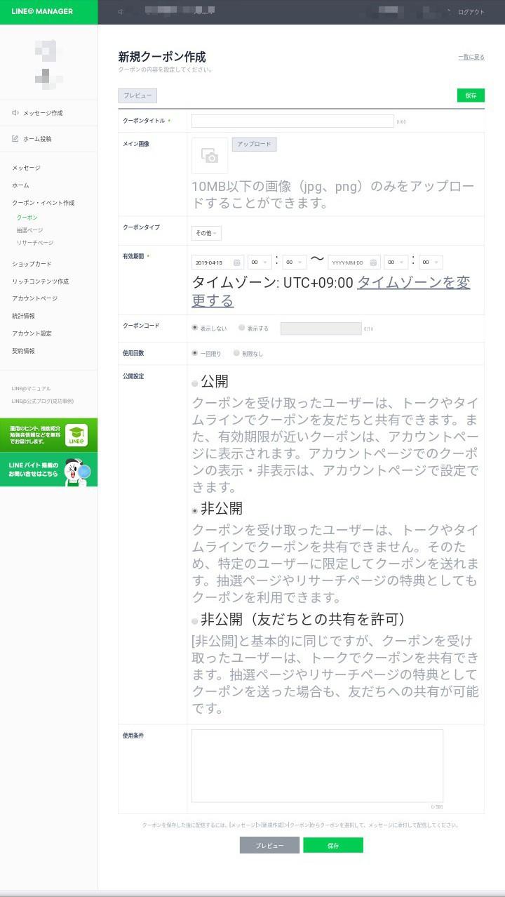 Screenshot_20190415-131804_1_1_1