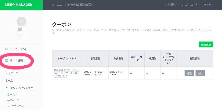 Screenshot_20190415-135525_1_1_1