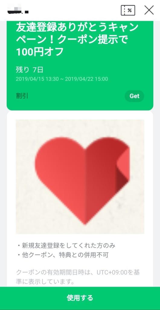 Screenshot_20190415-143548_1_1