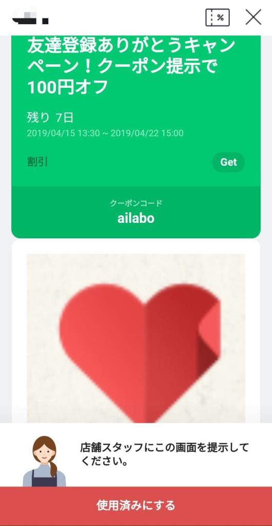 Screenshot_20190415-143715_1_1