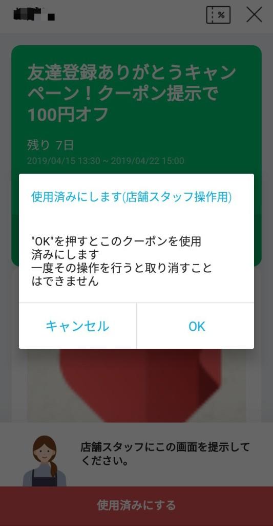 Screenshot_20190415-143822_1_1