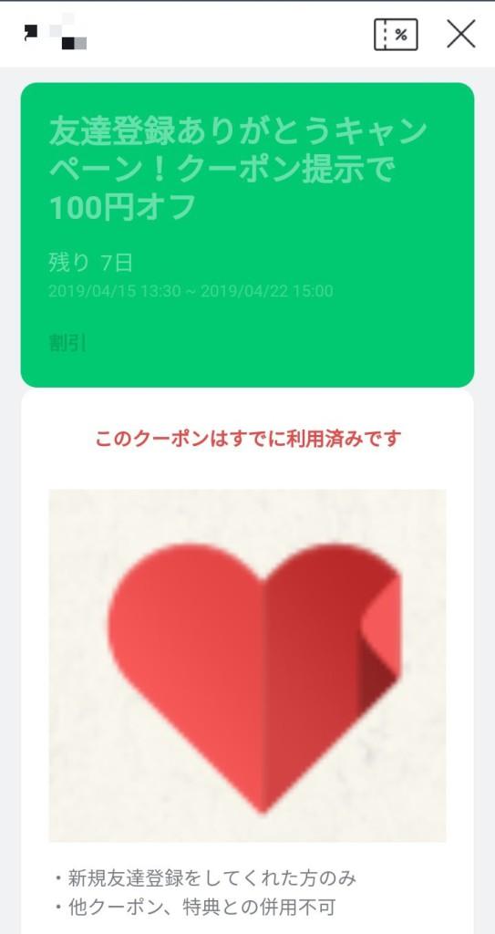 Screenshot_20190415-143912_1_1