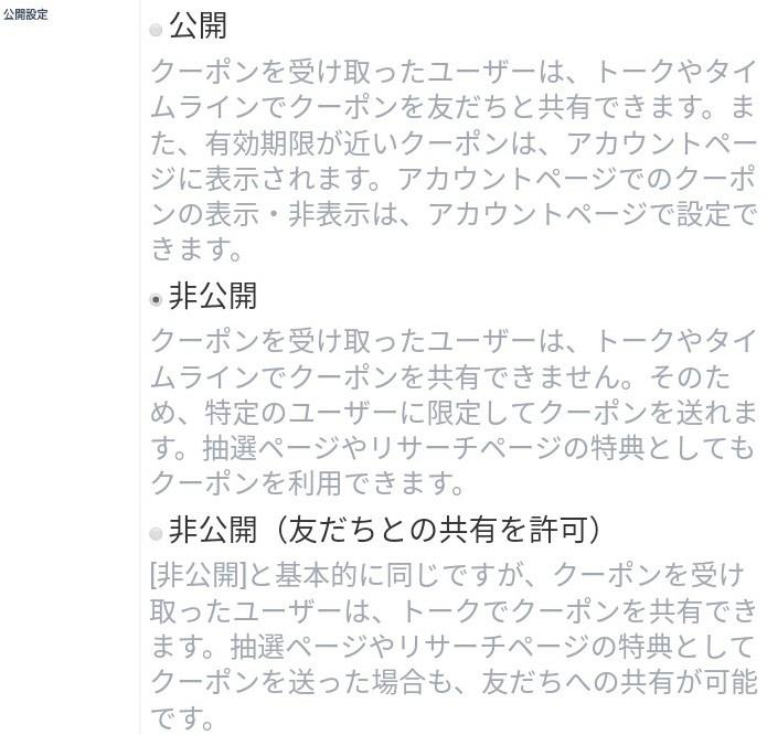 Screenshot_20190415-145227_1_1